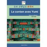 """Manuel """"Le coréen avec Yumi"""" 1-1"""
