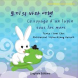Le voyage d'un lapin sous les mers