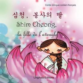 Shim Cheong, la fille de l'aveugle