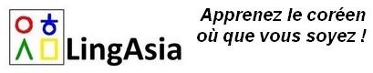 LingAsia